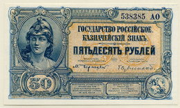 SOUTH RUSSIA 1920 50 Rubles UNC  S438 - Russia