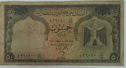 Egypt 50 Piasters 1966 Black Falcon - Egypte