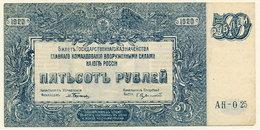 SOUTH RUSSIA 1920 500 Rubles VF  S434 - Russia