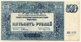 SOUTH RUSSIA 1920 500 Rubles UNC  S434 - Rusland