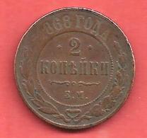 2 Kopeks , RUSSIE , Cuivre , 1868 EM , N° KM # 10.1 - Russie