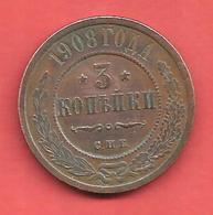 3 Kopeks , RUSSIE , Cuivre , 1908 , N° KM # 11.2 - Russie