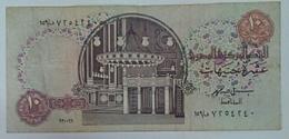 Egypt 10 Pounds 1993 - Egypte