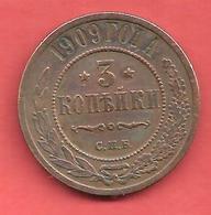 3 Kopeks , RUSSIE , Cuivre , 1909 , N° KM # 11.2 - Russie