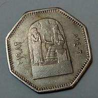 IRAQ - 250 Fils - 1982 - KM 163  - Restoration Of Babel Series - Rare - Gomaa - Iraq