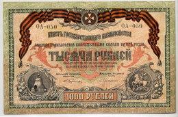 SOUTH RUSSIA 1919 1000 Rubles VF  S424a - Russia