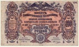 SOUTH RUSSIA 1919 200 Rubles EF  S423 - Russia