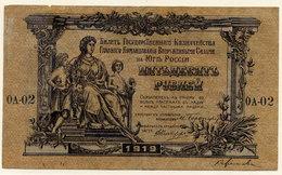 SOUTH RUSSIA 1919 50 Rubles F  S422B - Russie