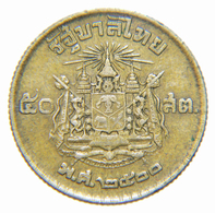 [NC] THAILANDIA - 50 SATANG - RAMA IX - 1957 (nc3860) - Tailandia