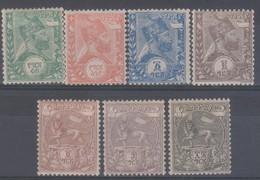 Etiopia 1894-1903 MiN°1-7 7v Cpl MLH/* - Ethiopie