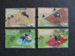 HONG-KONG : TB Série N° 1401 Au N° 1404, Neufs XX. - 1997-... Chinese Admnistrative Region