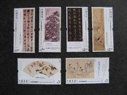 HONG-KONG : TB Série N° 1415 Au N° 1420, Neufs XX. - 1997-... Chinese Admnistrative Region