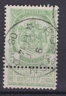 N° 56 Défauts  : Depot Relais  RUSSON - 1893-1907 Wappen
