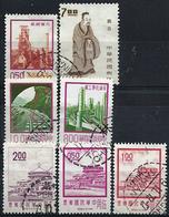 Formose / Taïwan - 7 TP Oblitérés - 1945-... República De China