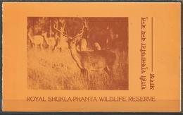 Nepal - 1988 Royal Shukla Phanta Wildlife Reserve First Day Folder   SG 498 - Nepal