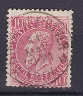 N° 58 Sans Bandelette   : Depot Relais   STROMBEEK BEVER - 1893-1907 Wappen