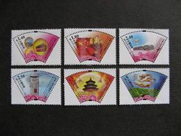 HONG-KONG : TB Série N° 1429 Au N° 1434, Neufs XX. - 1997-... Chinese Admnistrative Region