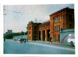 #14   Kirov Plant - Saint Petersburg, RUSSIA - Big Size Postcard - Russie