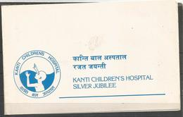Nepal - 1988 Kanti Chiklren:s Hospital, Kathmandu First Day Folder   SG 497 - Nepal