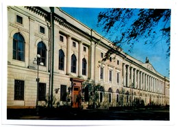 #14   State Public Library - Saint Petersburg, RUSSIA - Big Size Postcard - Rusia