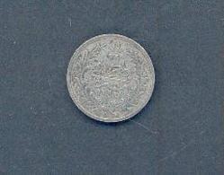 EGYPTE - 1 Guerche – An 27 AH 1293 – Argent - Egypte