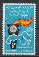 °°° MAROC - Y&T N°991 - 1985 °°° - Marruecos (1956-...)