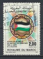 °°° MAROC - Y&T N°995 - 1985 °°° - Marruecos (1956-...)