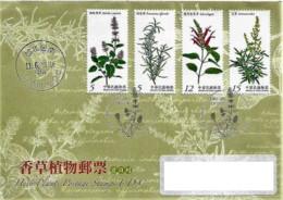 TAIWAN China 2013 Plantes Aromatiques, 1 FDC Voyagé - Plantes Médicinales