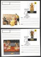 Chess, Moldova Tiraspol, 15.09.1999, 4 Local Prepaid Postcards With Private Cancel, Women's World Chess Championship - Moldova