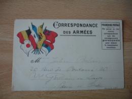 Guerre 14.18 Ch Valin Caen 6 Drapeaux Cote Droit  Carte Franchise Militaire - Marcophilie (Lettres)
