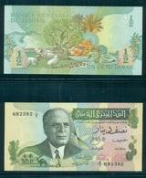 Tunisie 1973-1/2  Dinar 1973 UNC - Tunisia