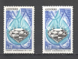 XX046 1969 ANDORRA MINERALS DIAMONDS CHARTE EUROPEENNE DE L'EAU 2ST MNH - Minéraux