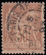 FRANCE - Scott #73 Peace And Commerce CV $8.25 / Used Stamp - 1876-1878 Sage (Type I)