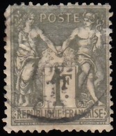 FRANCE - Scott #76 Peace And Commerce CV $11. / Used Stamp - 1876-1878 Sage (Type I)
