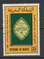 °°° MAROC - Y&T N°1013 - 1986 °°° - Marruecos (1956-...)