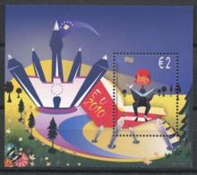 Kosovo 2010 Mi. Bl.13 Block 100% Postfrisch Kinderbuch - Kosovo