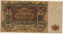 SOUTH RUSSIA 1919  100 Rubles VF  S417b  (monogram Watermark) - Russia