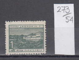54K273 / S19 Bulgaria 1950 Michel Nr. 19 - Ferienheim Der Postbeamten  HOTEL , Zwangszuschlagsmarken ** MNH - Hotels, Restaurants & Cafés