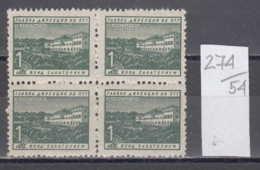 54K274 / S19 Bulgaria 1950 Michel Nr. 19 - Ferienheim Der Postbeamten  HOTEL , Zwangszuschlagsmarken ** MNH - Hotels, Restaurants & Cafés