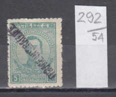"54K292 / Thrace Thrakien Trakia 1920 Michel Nr. 12 Overprint Bulgaria Bulgarie ""THRACE INTERALLIEE""  Greece Grece ** MNH - Thrace"
