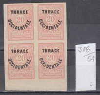 "54K318 / Thrace Thrakien Trakia 1920 Michel Nr. 6 Overprint Bulgaria PORTOMARKEN ""TRACE OCCIDENTALE""  Greece NOT GUM - Thrace"