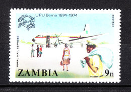Zambia - 1974. Aereoporto Rurale. Rural Airport. MNH - Airplanes