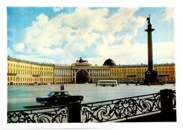 #14   Palace Square - Saint Petersburg, RUSSIA - Big Size Postcard - Russie