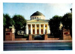 #14  Tauride Palace - Saint Petersburg, RUSSIA - Big Size Postcard - Russie