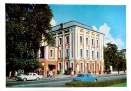 #14  St. Petersburg State University - Saint Petersburg, RUSSIA - Big Size Postcard - Russie