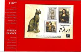 Fr. -- FRANCE  Bloc & Feuillet  --  1999   N° BF23**  Neuf - Blocs & Feuillets