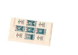 Bloc De La Croix Rouge - Commemorative Labels