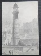 INDIA, Minar At Futtypore Sicri - Fatehpur Sikri - Inde