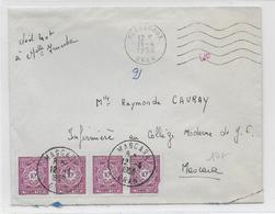 ALGERIE - 1958 - ENVELOPPE De PERREGAUX Avec MECA => MASCARA Avec TAXE - Lettres & Documents