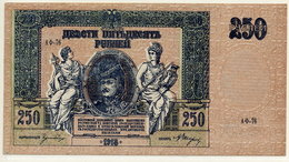 SOUTH RUSSIA 1918  250 Rubles EF  S414c (monogram Watermark) - Russia